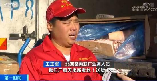 「3k网上娱乐」好饺子,好朋友