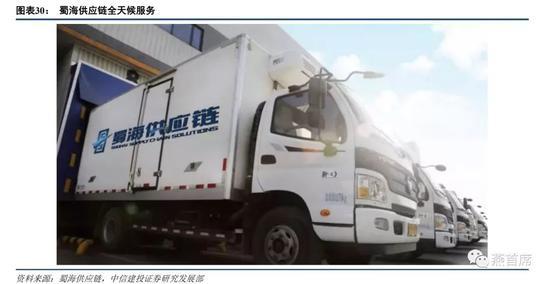 """乐橙电脑客户端电游官网下载,越南造船业曾经全球第四 如今却靠""""金融收入""""度日"""