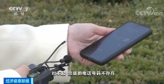 「送88」平安科技科技赋能 推动普惠金融发展