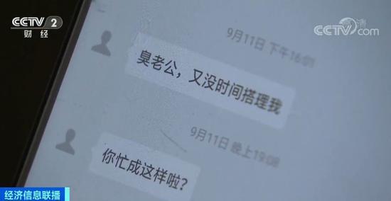 世界第一大菠菜公司_胡厚崑:华为的状态像上海的天气 秋高气爽云淡风轻
