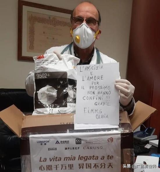 郭广昌:复星支援意大利物资达4批 保护医生就是保护更多的人