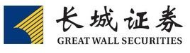 「澳门9411.com」ACI职业能力测试论证会在京召开