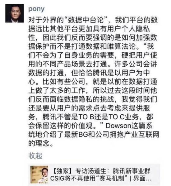华都靠谱吗·苏州实名短信预约飞天茅台:限时1小时,引两千多人抢购