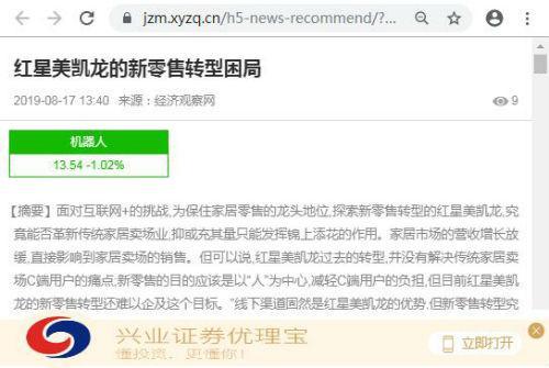 皇冠国际娱乐平台出租_华为徐直军:5G发展要看中国 中国5G基站将占全球一半