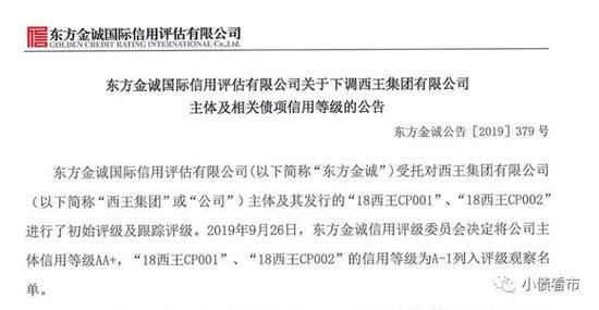 188彩票网提现 - 2020吉林(长春)安防展将于明年4月在长春国际会展中心举行