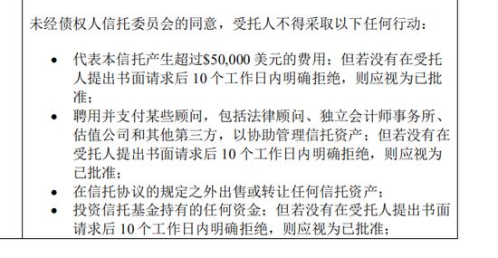 vip胜博发 - 星光熠熠的《长城》主角到底是谁?