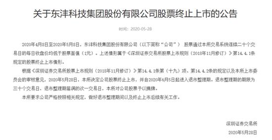http://www.k2summit.cn/tiyujingsai/2538300.html