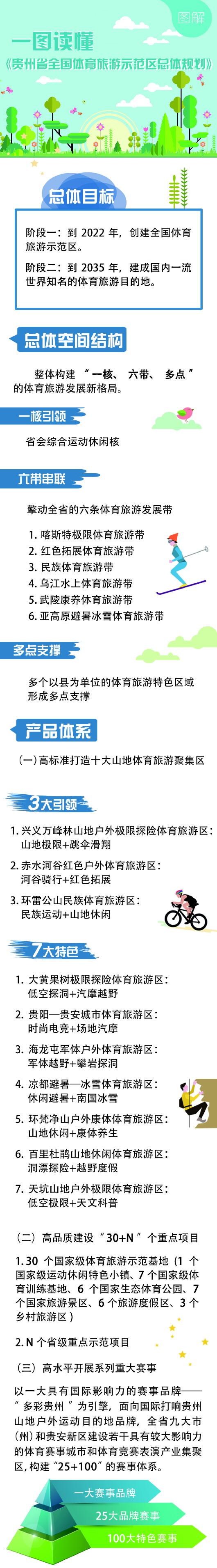 「澳门乐118线上娱乐」刚刚,滨江一在建工地大火!