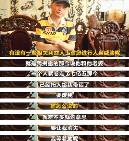 网友称阴阳合同7.5亿系发行理财而来 牵出快鹿诈骗案