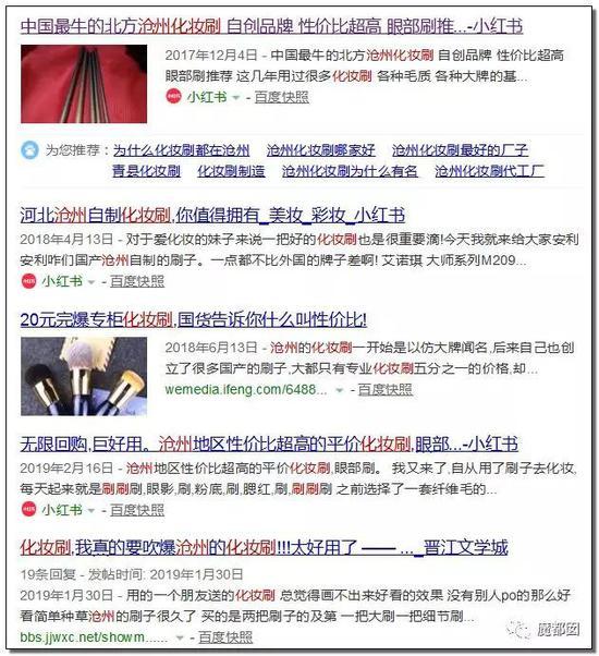 棺材、情趣内衣、小提琴…中国超猛小镇横扫全情趣用品店工藤图片