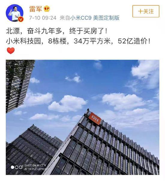 "bbin平台电竞平台·物美""击败""阿里腾讯入主麦德龙中国 10亿欧元拿下七成股权"