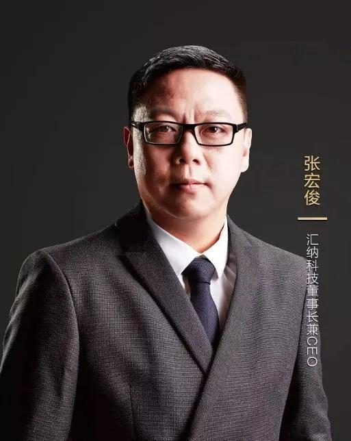 汇纳科技董事长涉嫌行贿被刑拘 股价今日暴跌20%