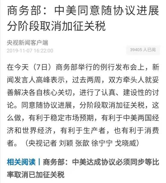 网赌ag直播_漯河女子手机落医院,刚取回却发现车里的女儿不见了
