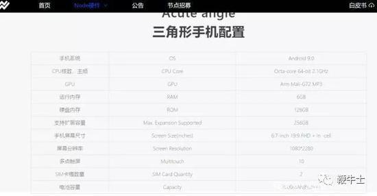 老子有钱手机版下载|中国版《深夜食堂》为何屡屡失败