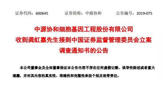 华乐游戏官网-长城动漫新增512.88万元债务逾期