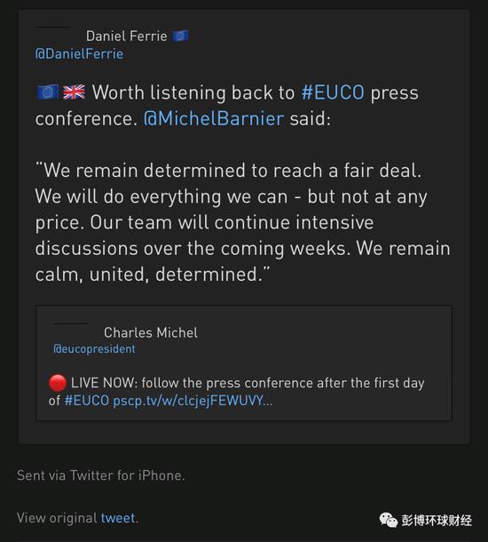 英国脱欧谈判代表反对欧盟提出的让步要求 约翰逊周五将作回应