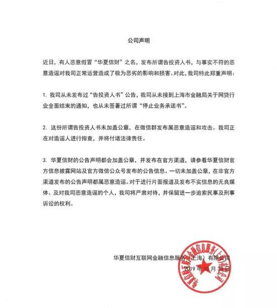 """「易胜博公司网站」引领时尚""""芯""""物联 思创理德官网更新了"""