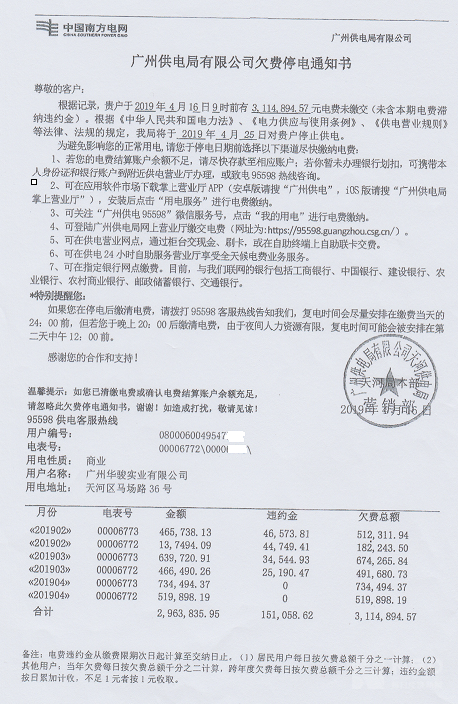 u乐娱乐平台官网注册-正荣金融:港股料进一步整固 有机会考验29500点支持
