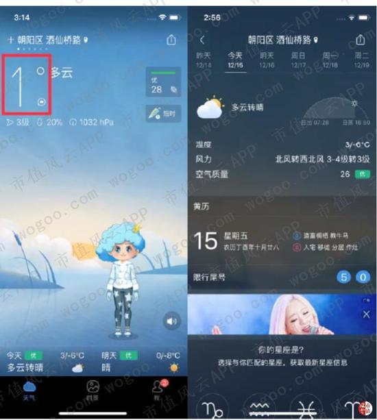自助app送彩金-刘晓庆成都公演 再现一代女皇霸气形象获掌声