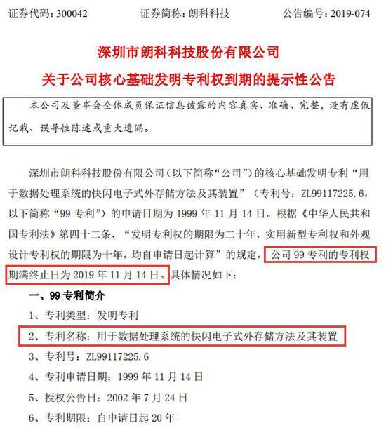 「被赌场雇佣」2019兴城海峡游泳马拉松举办