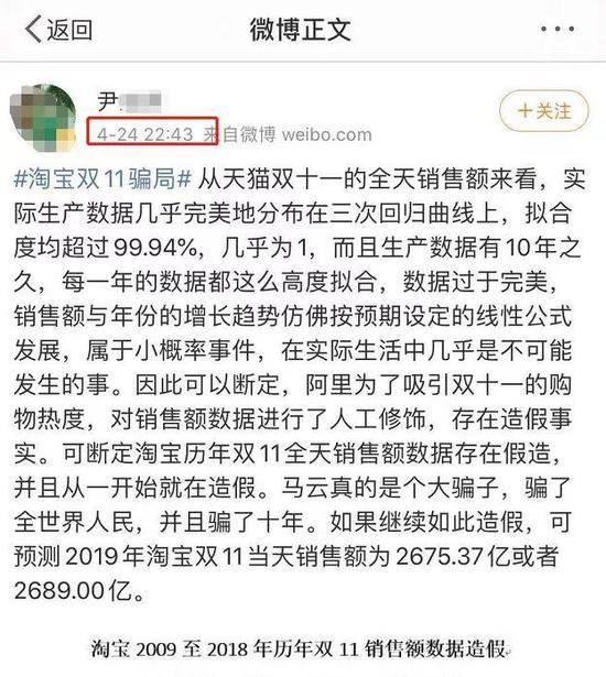 皇冠信用网址_大型秦腔新编历史剧《李白长安行》连演三天