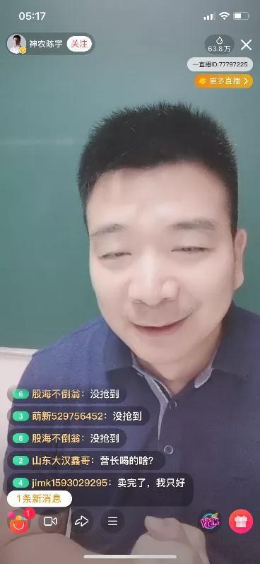 """私募大佬不卖基金卖茶叶 私募圈""""李佳琦""""又出新花招"""