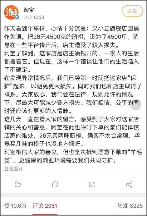 君博娱乐场首页_广州市委巡察组向市水投集团党委反馈巡察情况
