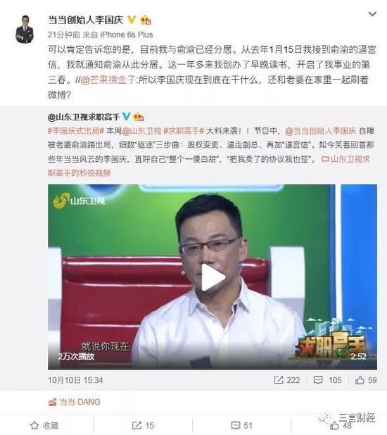"""八马娱乐场app版_资管新政下 中小银行理财业务""""生死局"""""""