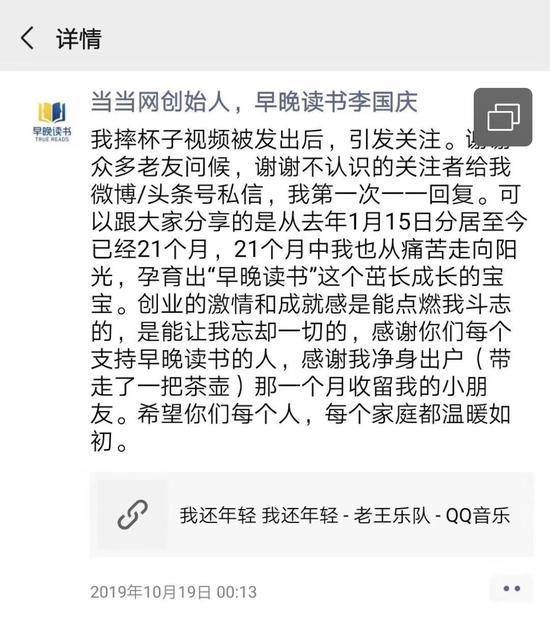 必赢亚洲76官网|北京遇袭急诊医生仍在抢救 民航医院仍有众多警力