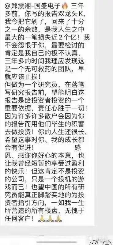 维纳斯线上体育投注·杭州一小学出新规:视力低于5.0不能评三好学生