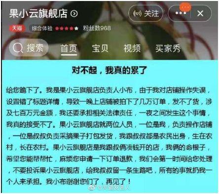 香港华人娱乐彩票|盘点2019年红旗即将上市的3款SUV,支持国货机会来了!