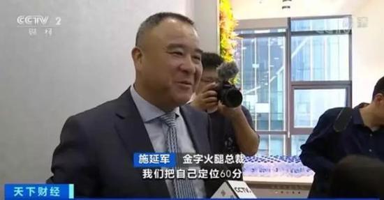 「澳门博彩牌路」人民网网友试乘地铁新线 车站便利智能获赞