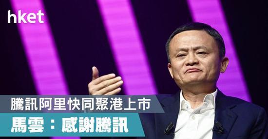 葡京投资平台,103股每笔成交量增超50%