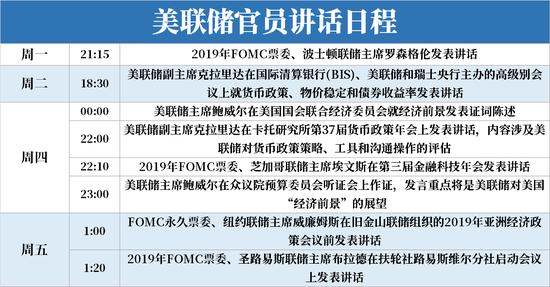 """亚美会员登录-大意旅客遗失万元现金,列车工作人员""""完壁归赵""""获赞"""