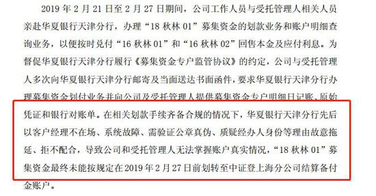 888真人攻略玩法_铁路杭州西站可行性研究报告获批 确保2022年杭州亚运会前建成