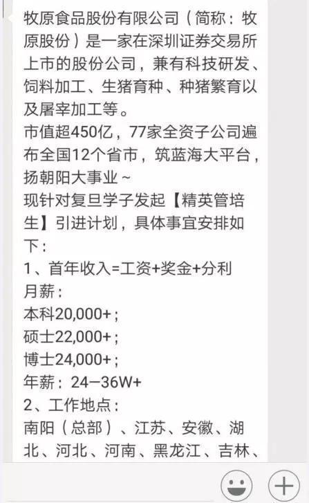 「澳门第一娱乐永利」市内免税店今年铁定亮相上海,但事实上它已经是第二度降临了