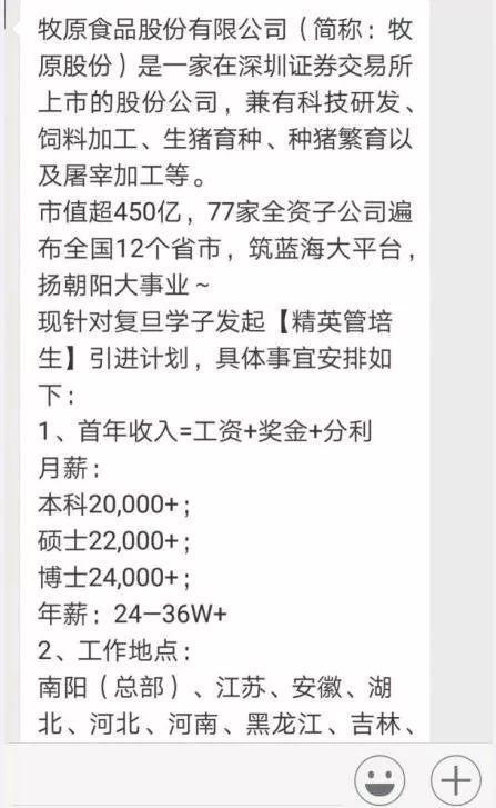 澳门百老汇.4001com|中美黄金大战开幕 美国哑巴吃黄连被北京抄底阴了