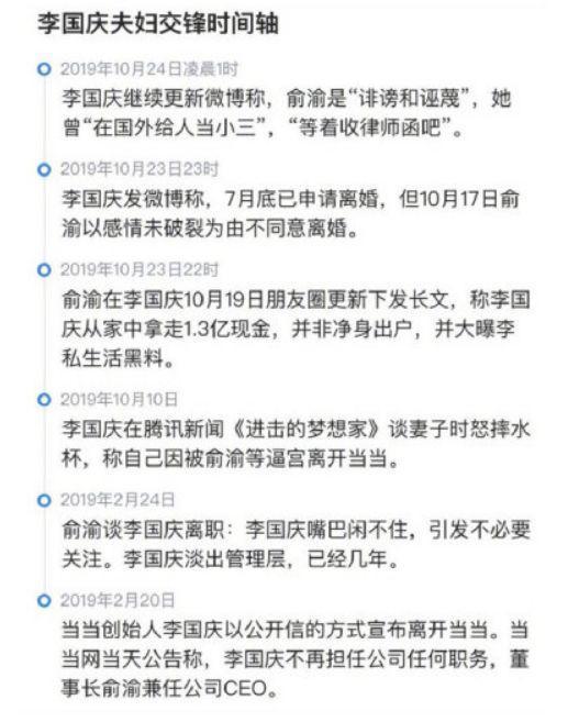 金赞网上娱乐场注册 - 邱毅:柯郭王结盟国民党就惨了 韩国瑜将腹背受敌