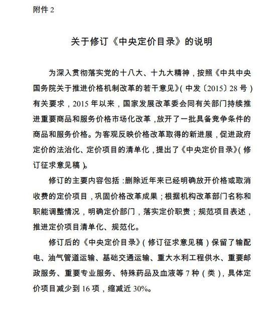 亚洲国际官网,广州8090后的童年回忆饮料!其中3款已经找不到了…