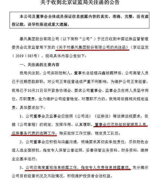 新东泰博彩·中远海特:拟与交银租赁、工银租赁开展不超6.6亿元在建船舶融资租赁业务