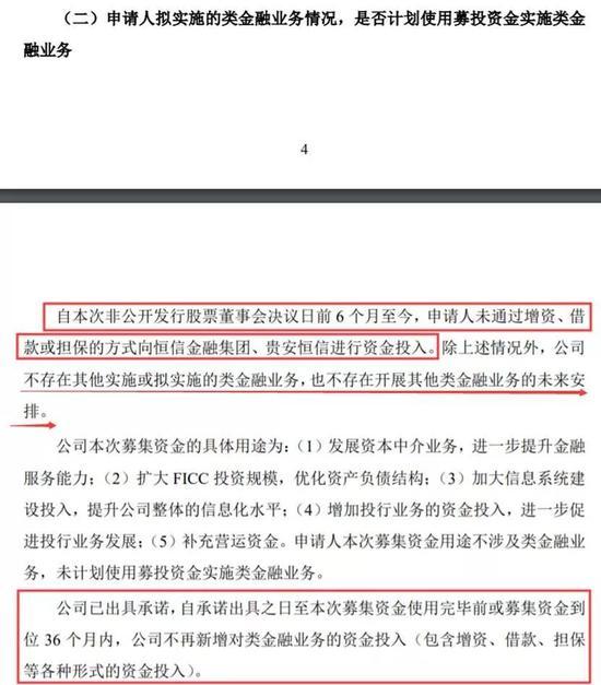黄浦娱乐场平台·13岁华裔少年成为英国最年轻的大学毕业生