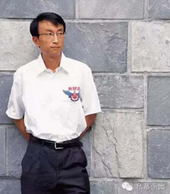 王卫东是清华大学工学学士
