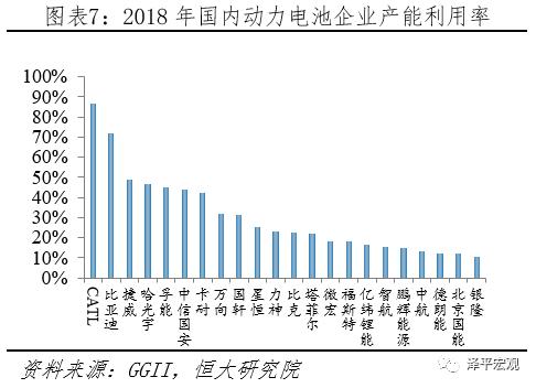 2019免费送彩金白菜网,日本农业:靠什么成为东方农业的榜样?
