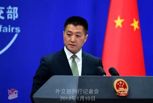 ▲1月10日外交部发言人陆慷主持例行记者会。(中国外交部网站)
