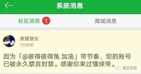 而创始人陈聪也回应了此事