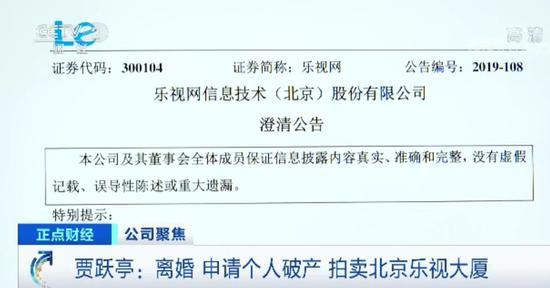 """开户送礼金可提现,岳阳市举行食品安全、保健科普和文明餐桌""""五进""""宣传活动社区专场活动"""