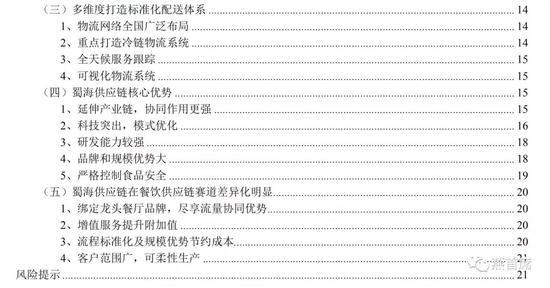 gt平台主页 - 淄博对不达标或问题严重的7家A级旅游景区作出处理
