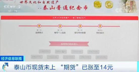 七星彩吉祥图纸 - 湛江市举行口岸核生化因子突发事件应急处置演练