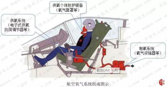 ta娱乐代理 - 探秘山东鲁能泰山客队更衣室 来看球员个性护腿板