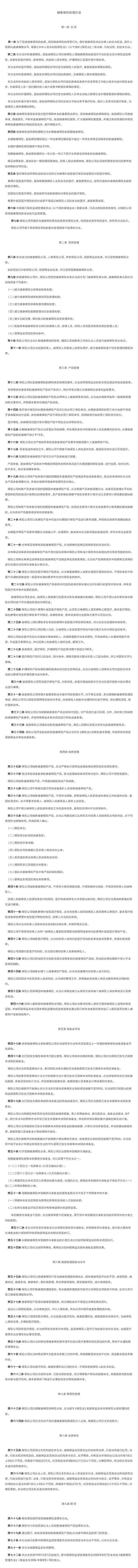 美高梅在线试玩·被疯狂辱骂「脏」的林志玲,究竟做错了什么?